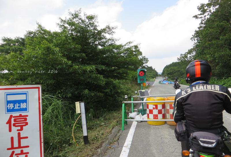 minaoguni108.jpg