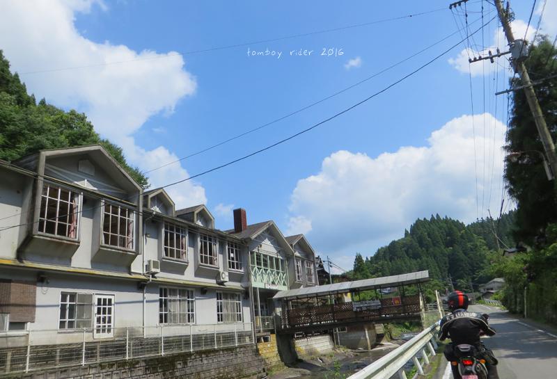 minaoguni109.jpg