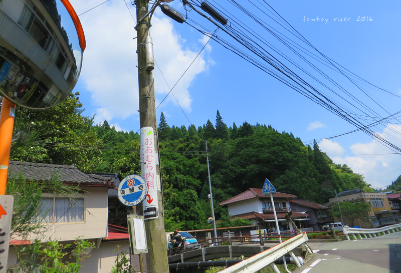 minaoguni113.jpg