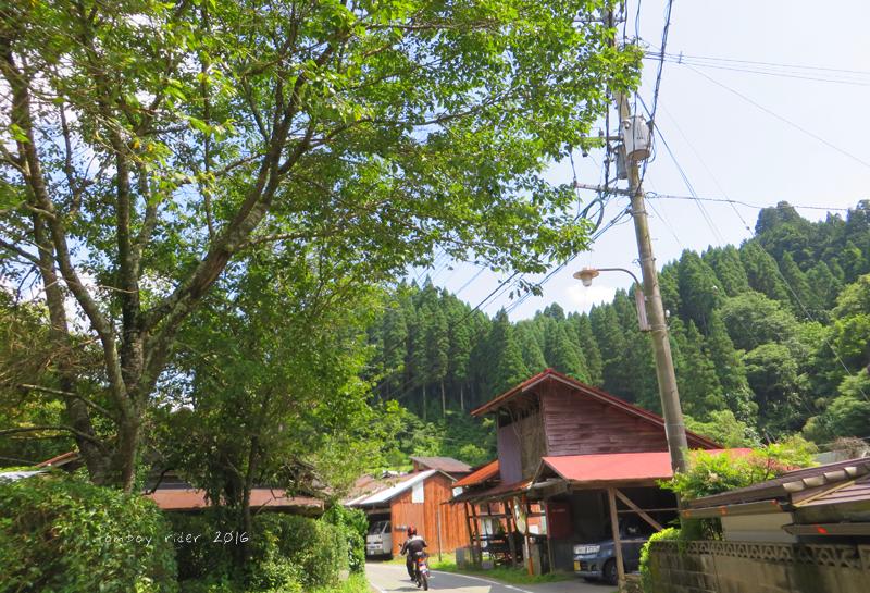 minaoguni114.jpg