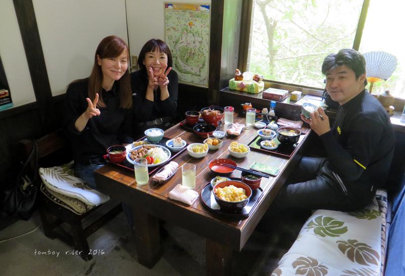 minaoguni124.jpg