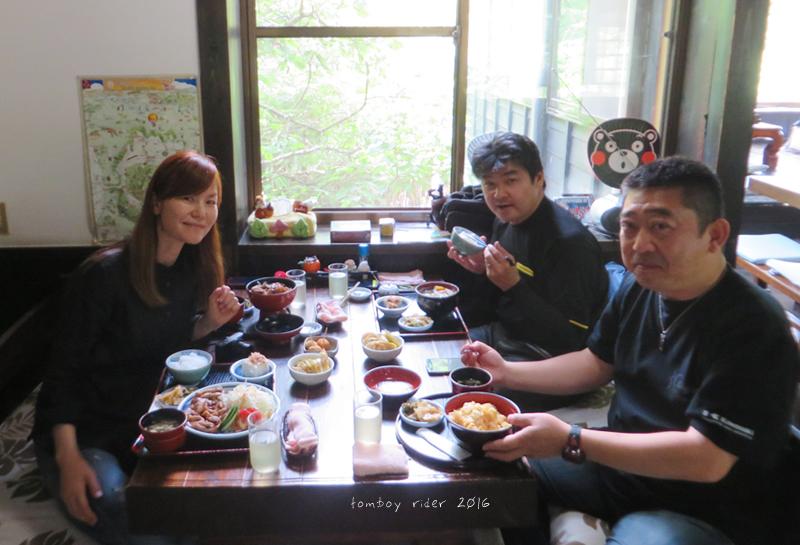 minaoguni125.jpg