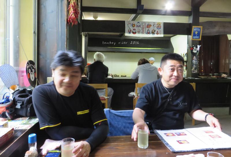 minaoguni127.jpg