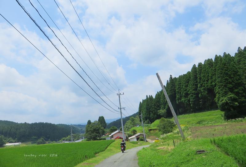 minaoguni130.jpg