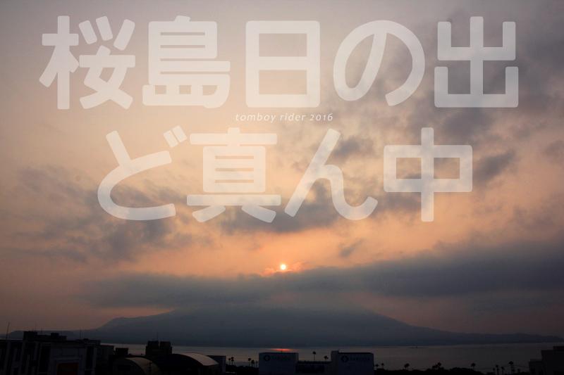 なつやすみ12.jpg
