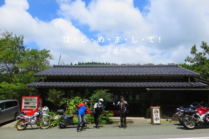 bepuuchina51.jpg
