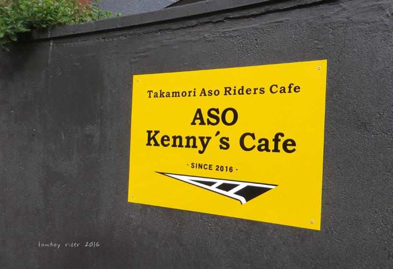 kcafe48.jpg