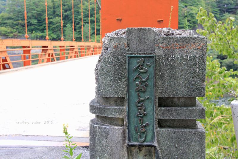 ikiata14.jpg