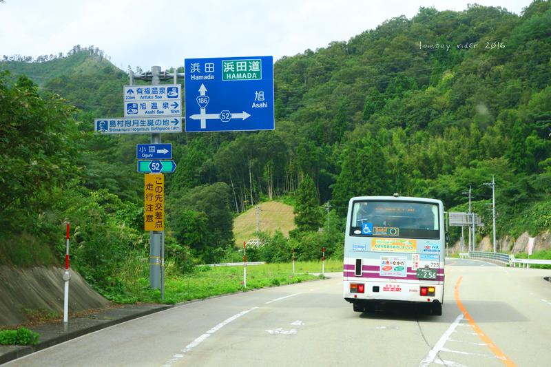 ikiata22.jpg