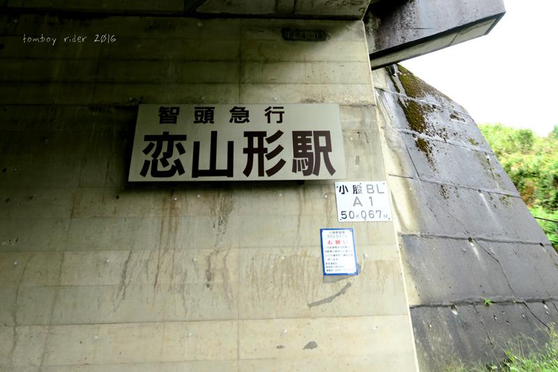 koiya21.jpg