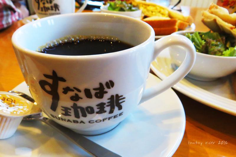 koiya24.jpg