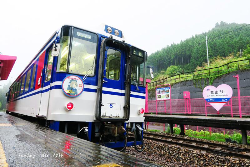 koiya34.jpg