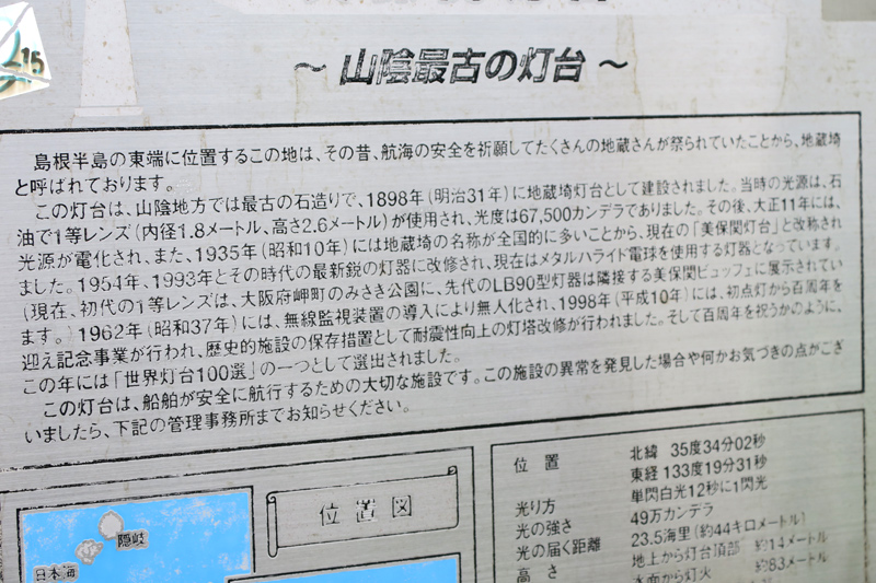 koiya46.jpg