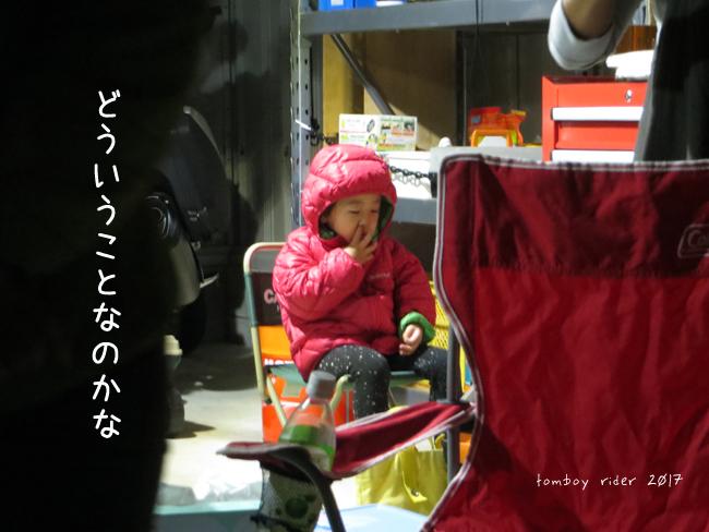 yuyuyu32.jpg