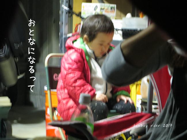 yuyuyu33.jpg