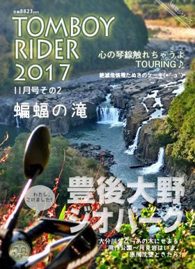 20171220_1650480.jpg
