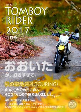 20171212_1646609.jpg
