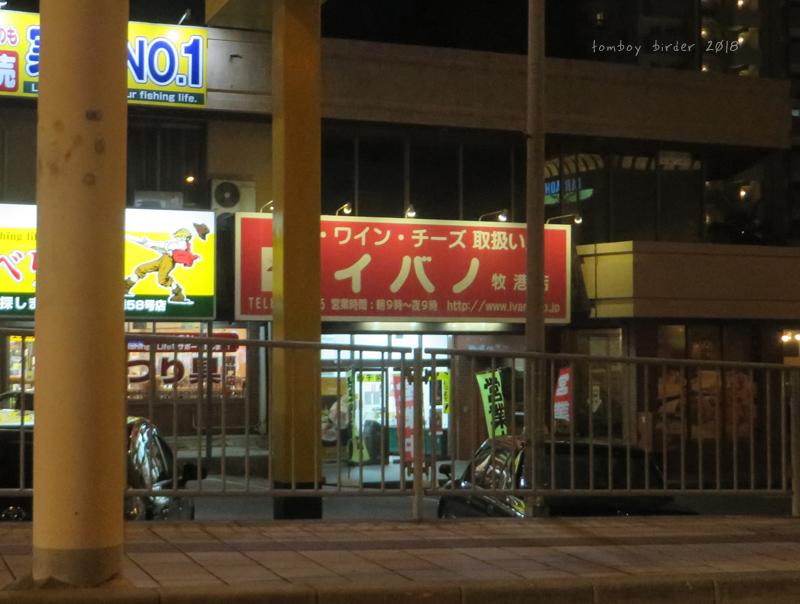 okina2.jpg
