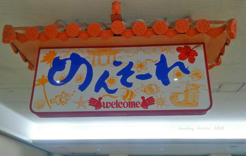 okina44.jpg