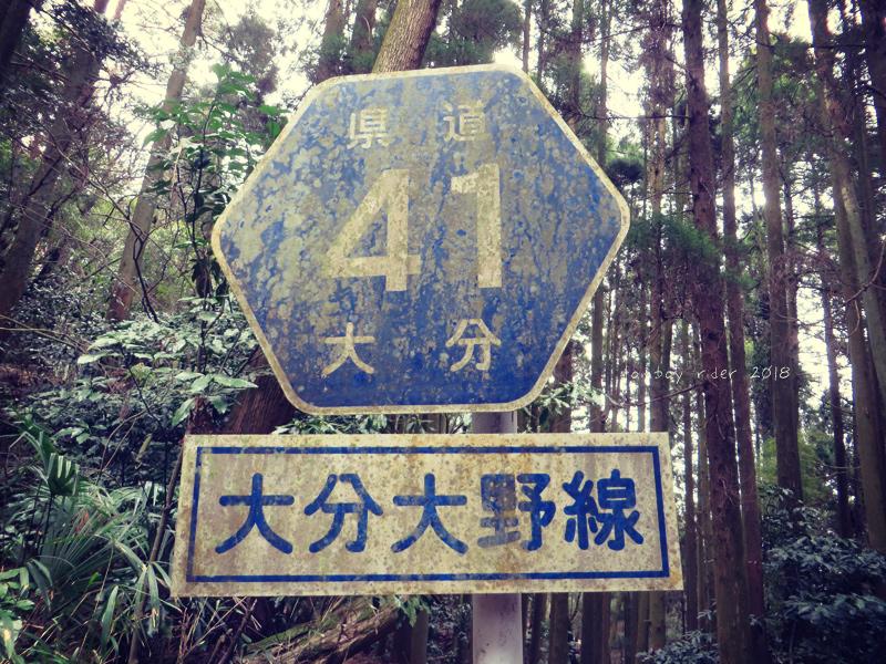 kenono39.jpg