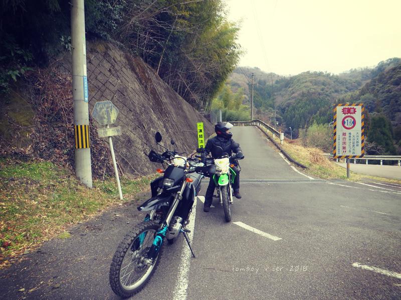 kenono57.jpg