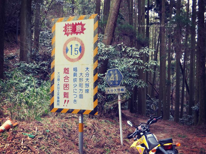 kenono66.jpg