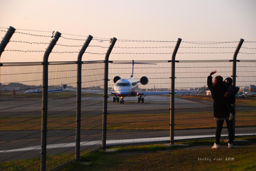 jet33.jpg