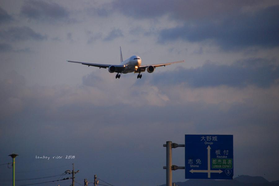 jet38.jpg