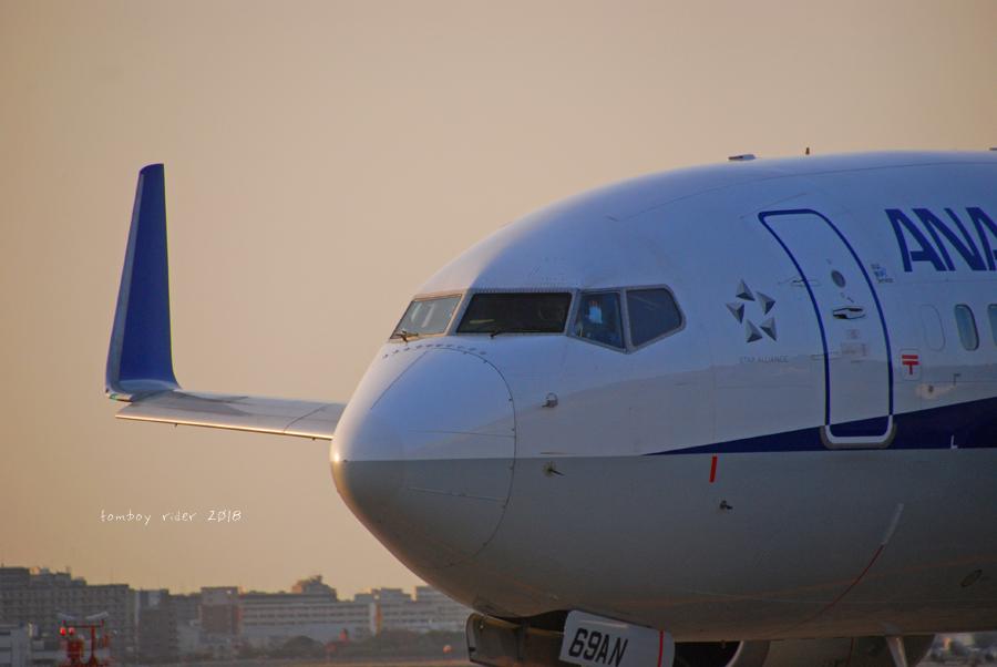 jet47.jpg