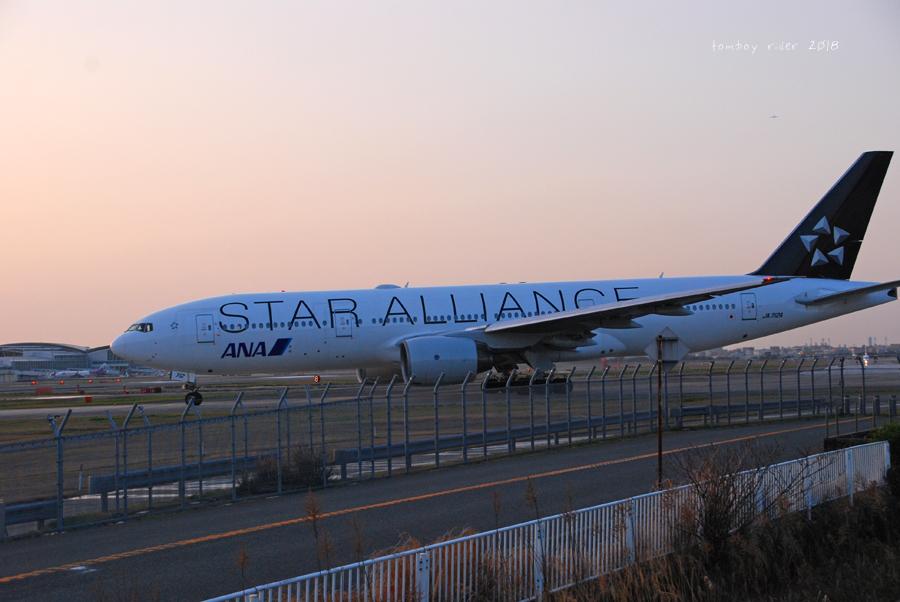 jet71.jpg