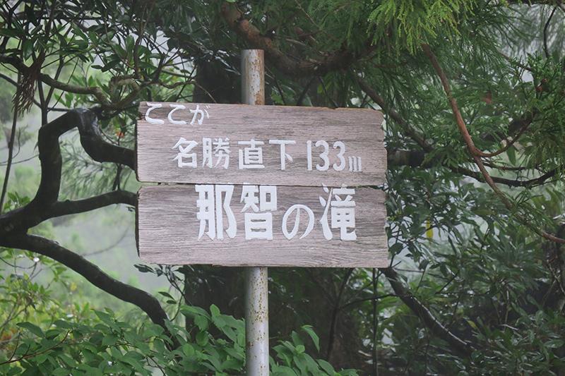 nar104.jpg