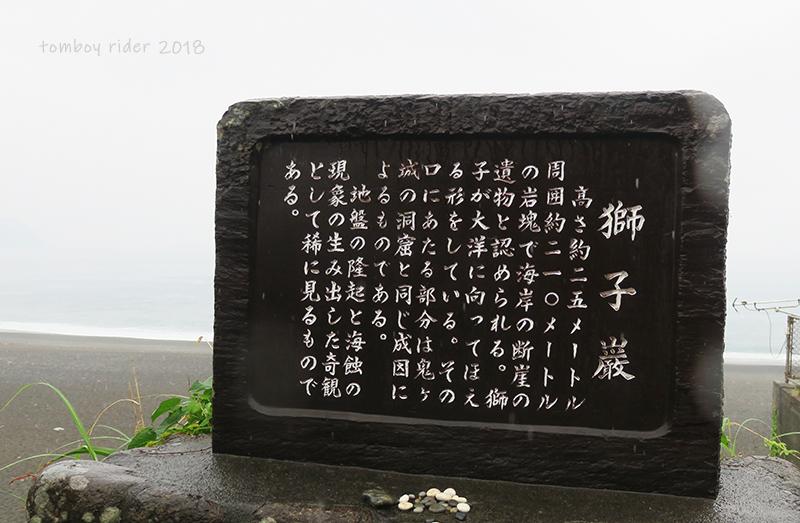 hanai18.jpg