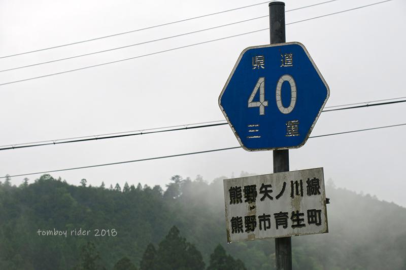 hanai43.jpg