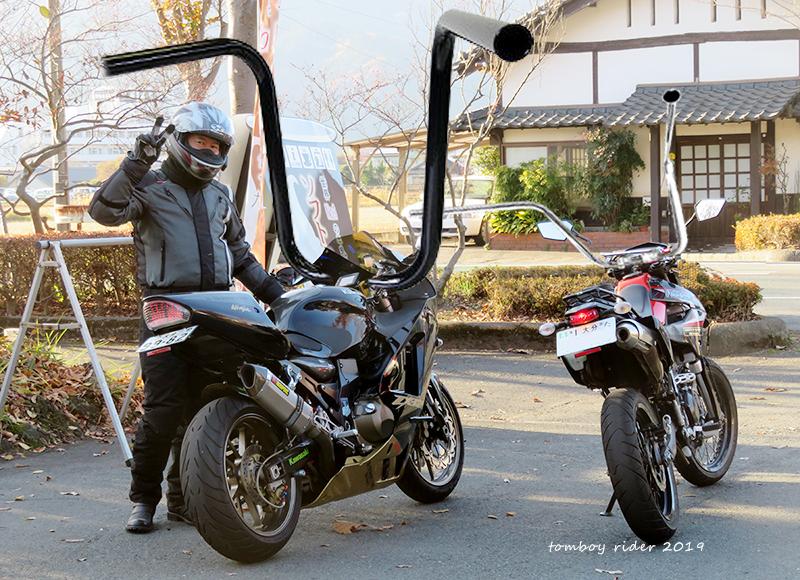 yuri12.jpg