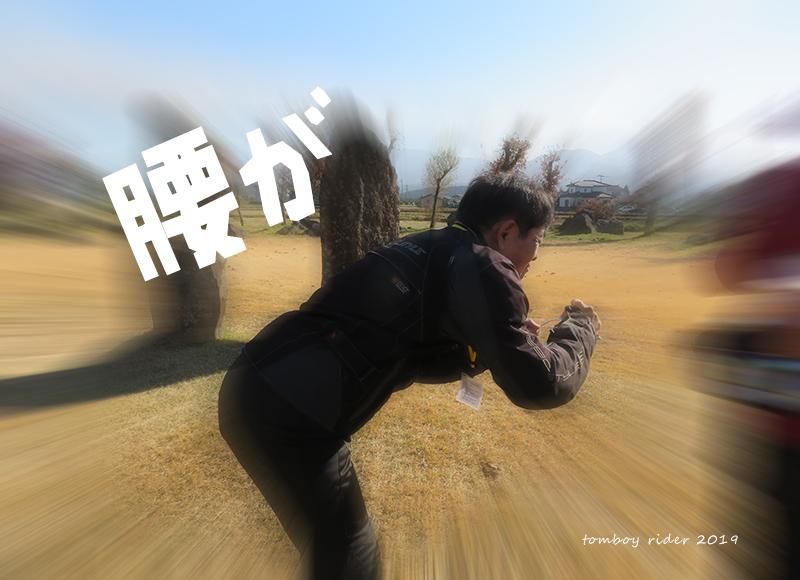 yuri24.jpg