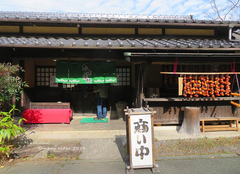 yuri49.jpg