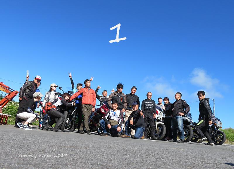 tsyjicya51.jpg