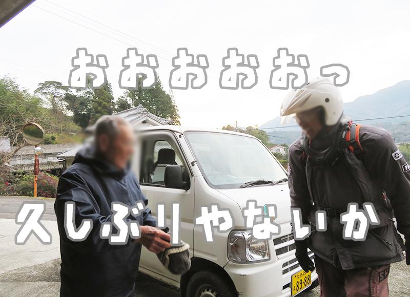 yamama26.jpg