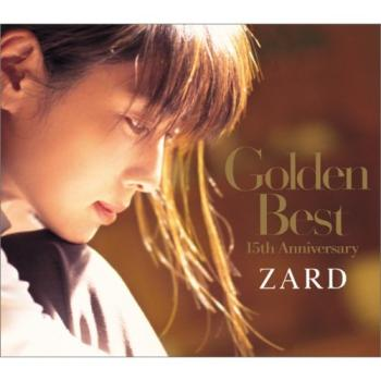 Golden Best ~15th Anniversary