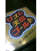 リズム.JPG