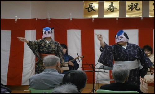 長寿祝賀会で踊りを披露