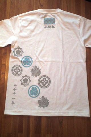 2011Tシャツ1