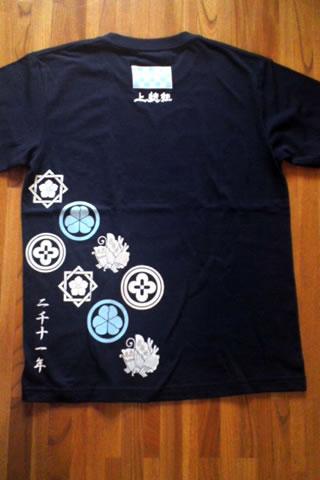 2011Tシャツ2