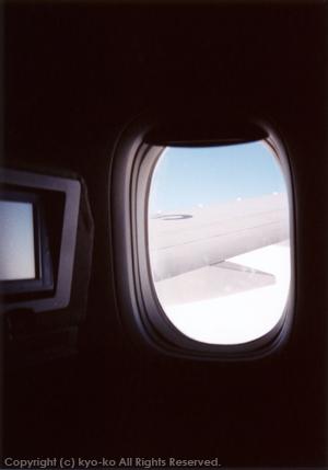 @Plane