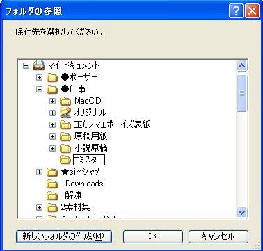 ComicStudio000.JPG