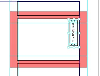 ComicStudio009.JPG