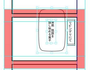ComicStudio013.JPG