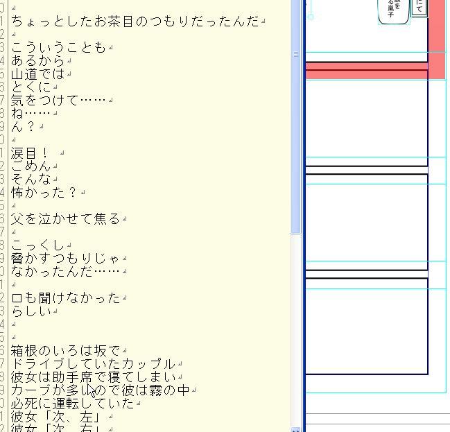 ComicStudio015.JPG