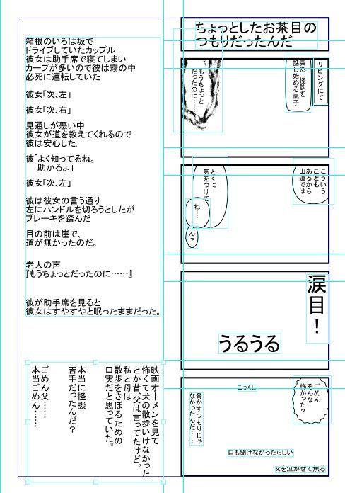 ComicStudio022.JPG