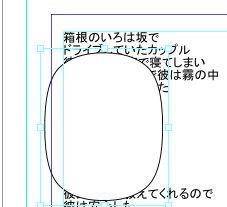 ComicStudio023.JPG